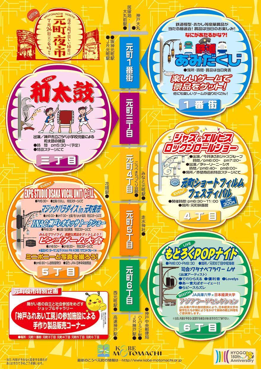 yoichi2018-2.png