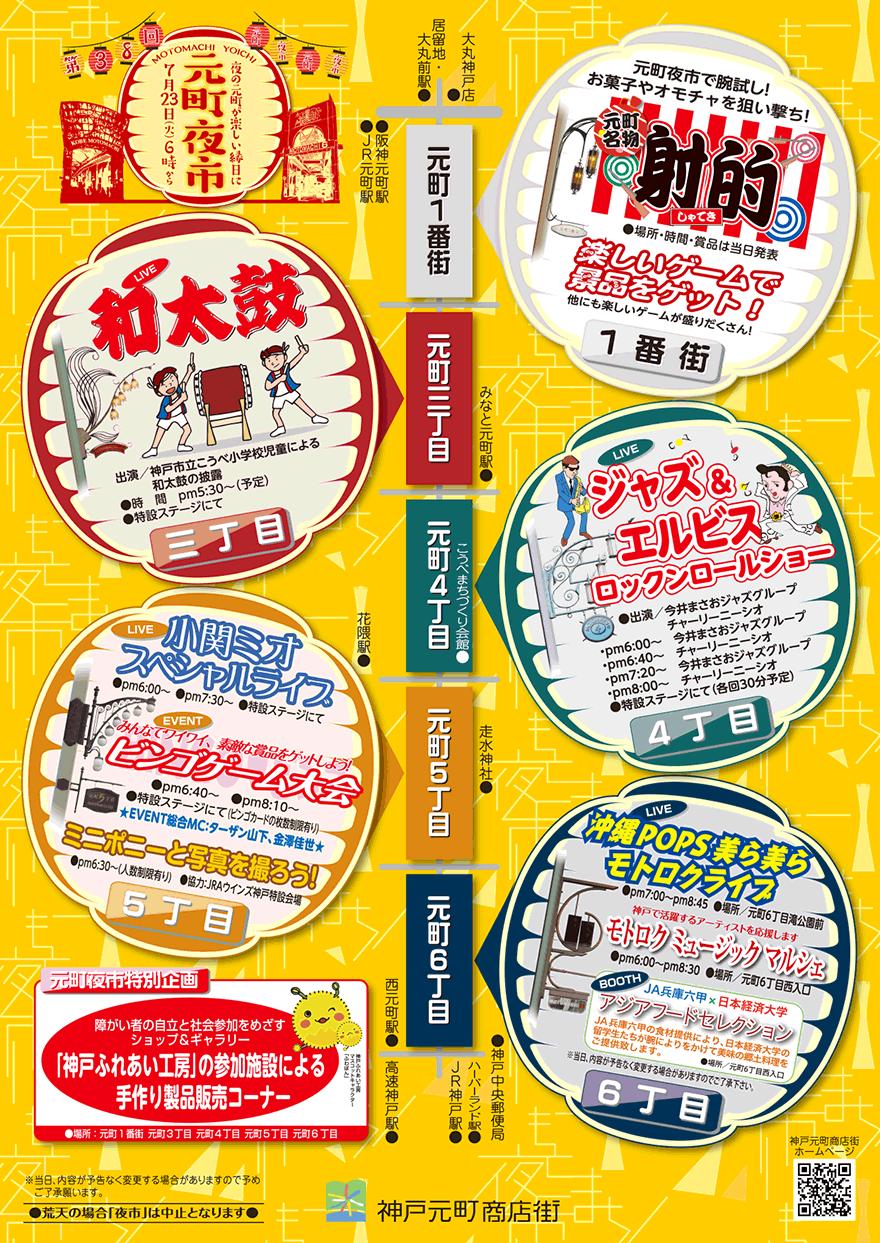 yoichi2019-2.png