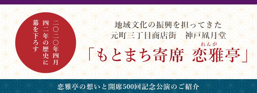 top_image_52.jpg