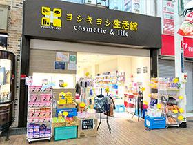 ph_01_yoshikiyoshi.jpg