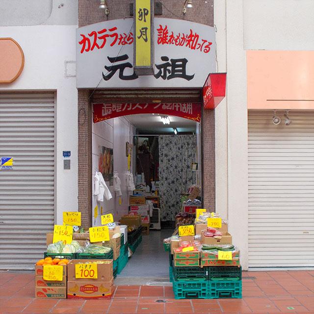 takachi01.jpg