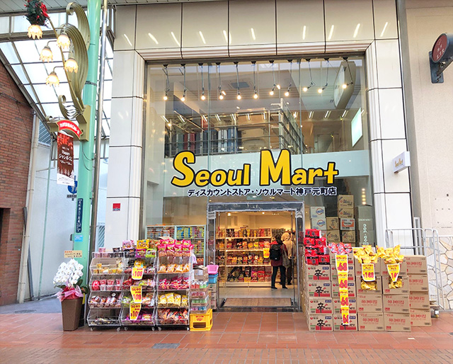 seoulmart_ph01.jpg