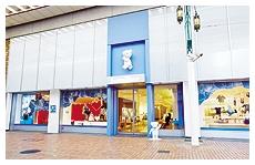 1番街「ファミリア神戸元町本店」