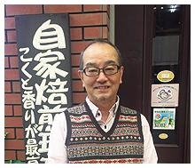 神戸元町商店街連合会 事業部座長 畑 芳弘さん