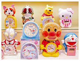 1番街「元町時計店」子供用キャラクター目覚まし時計