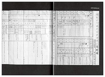 【海】という名の本屋が消えた(38)