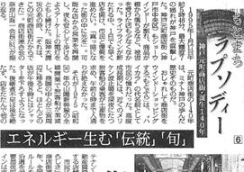 ハイカラ神戸 靴から革小物へ・・・4代目新たな挑戦(3)