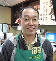 3丁目「近江の館」店長 和田 宏之さん