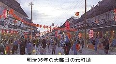 783-01.jpg