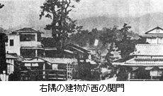 931-01.jpg