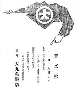 945-01.jpg