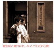 tenbyo-02.jpg