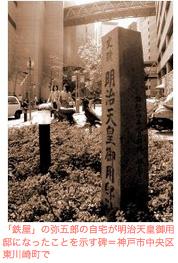 tenbyo-03.jpg