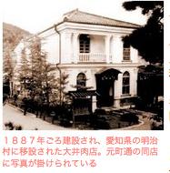 tenbyo-04.jpg