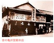tenbyo-05.jpg