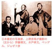 tenbyo-06.jpg