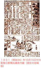 tenbyo-07.jpg