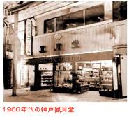 tenbyo-09.jpg