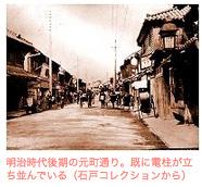 tenbyo-10.jpg