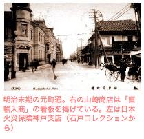 tenbyo-11.png