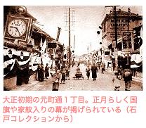 tenbyo-12.png