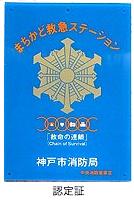 machikado1.png
