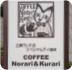 COFFEE Norari&Kurari