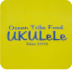 Ocean Tribe Food UKULeLe(ウクレレ)〈2F〉