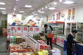 お菓子のデパートよしや元町店