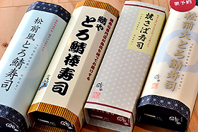 とろさば料理専門店 SABAR(サバー) 神戸元町店