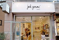 jack gomme(ジャックゴム)神戸元町店