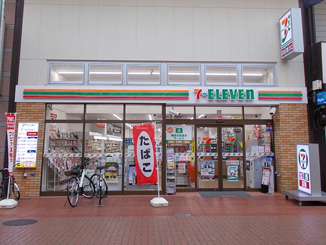 セブンイレブン神戸元町商店街店