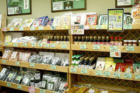 近江の館 神戸元町店