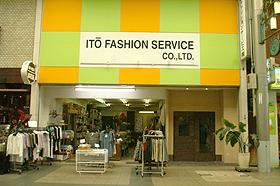 伊藤ファッションサービス(株)