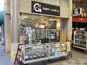 zippo-LAND G.(ジッポー ランド ジー)