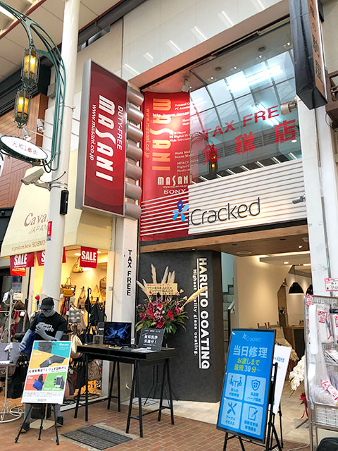 iCracked store(アイクラックトストア) 神戸元町
