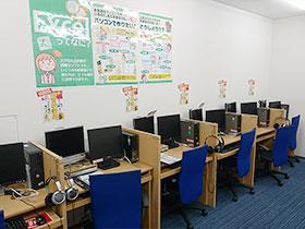 ハロー!パソコン教室 元町校
