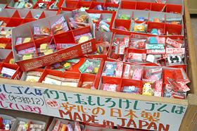 文具の福芳商店