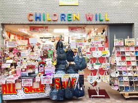 CHILDREN WILL(チルドレン ウィル)