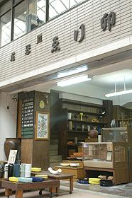ゑり卯商店(えりう)