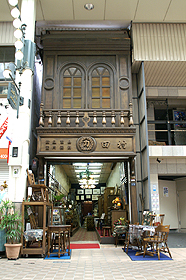 田村家具・田村建築設計事務所