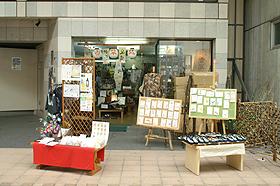香草苑(かそうえん)