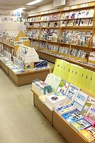 (有)学友書房 神戸支店