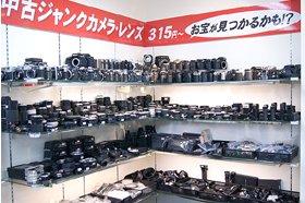 カメラのナニワ 神戸元町店〈2F〉