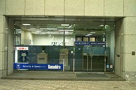 株式会社クマヒラ 神戸支店