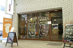Hale(ハレ) リフレクソロジー