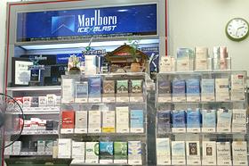 飯田たばこ店