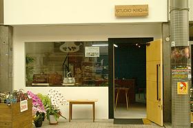 STUDIO KIICHI(スタジオ キイチ)