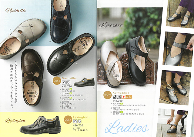 靴のコウベ  マリ