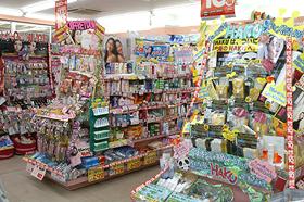 マツモトキヨシ 神戸元町店